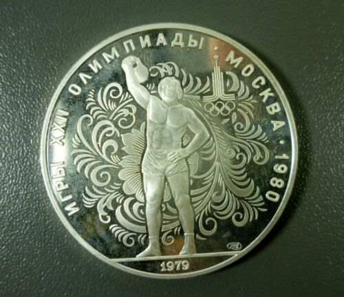 Russia 1979 Silver Olympic PROOF Coin Weight Lifting - 10 Roubles Commemorative