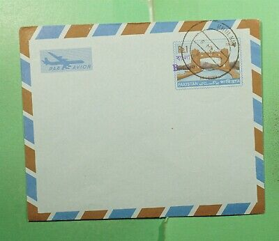 DR WHO 1972 PAKISTAN BANGLADESH OVPT AIRMAIL STATIONERY KHULNA g16770