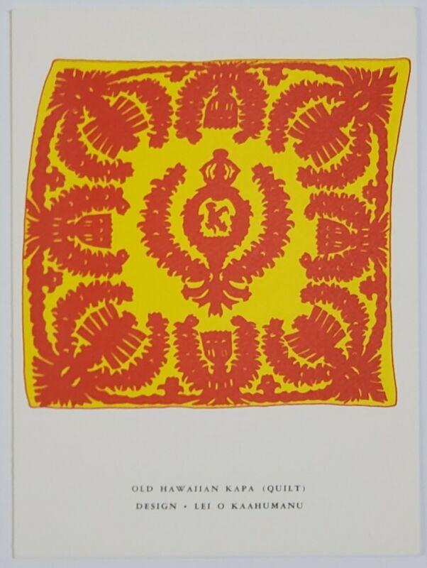 Hawaiian Kapa Kards Stationery Card Quilt Designs Lei O Kaahumanu VTG Ephemera