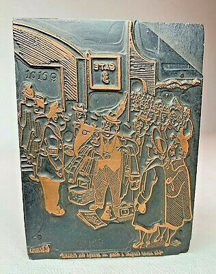 Antique Copper Newspaper Football Game Cartoon Letterpress Wood Print Block