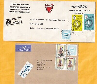 NN4472 Bahrain 12 different stamped reg covers 1981? - 2011