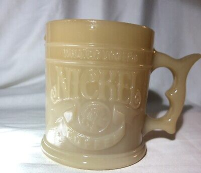 Vintage Whataburger Nickel Collectable Coffee Mug Cup Tan Milk Glass