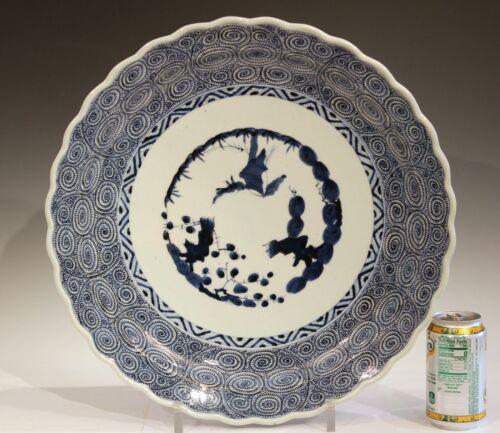 "Antique Imari Porcelain Japanese Charger Platter Chenghua Mark Meiji 17 1/2"""