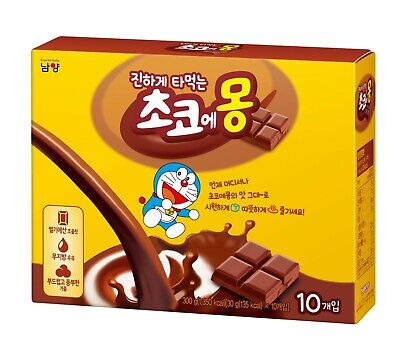 Korean CHOCO EMONG Instant Hot Cold Choco Tea Drink Powder 30g x 10T Doraemon