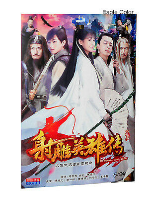 The Legend of the Condor Heroes (2017) (6DVDs) High Quality-Box Set! No English!