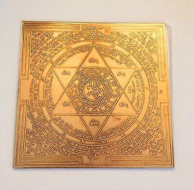 "3"" Maha Laxmi Yantra - South India Design - Pure Copper - Energized Lakshmi"