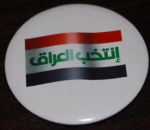 Irak-Pin-despues-de-Saddam-Hussein-era-las-elecciones-presidenciales-de-Irak-2005
