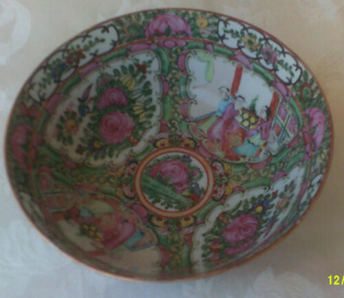 CANTON FAMILLE ROSE  SERVING BOWL