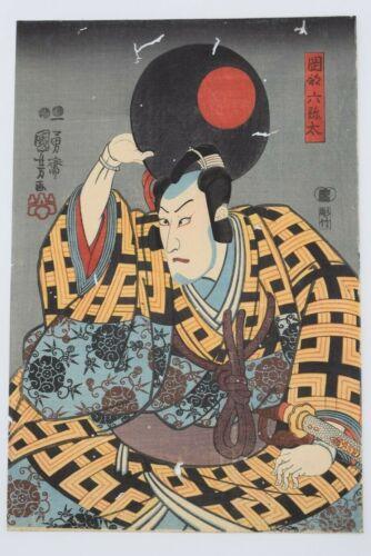 Japanese EDO Original Ukiyo-e woodblock ACTORS print KUNIYOSHI from Japan