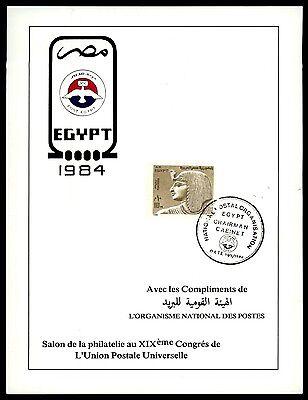 GYPTEN UPU CONGRESS 1984 DELEGIERTEN GESCHENK MINISTER GIFT RARE Z1873