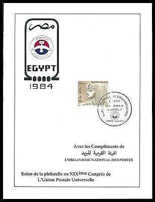 GYPTEN UPU CONGRESS 1984 DELEGIERTEN GESCHENK MINISTER GIFT RARE Z1692