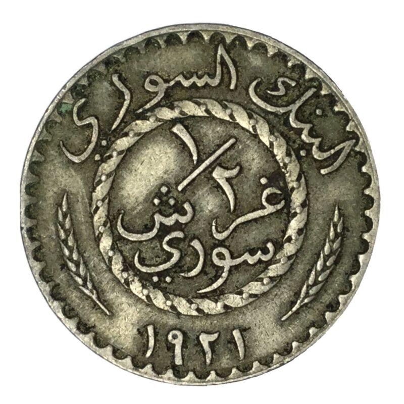 1921 C/N Syria 1/2 Piastre XF #