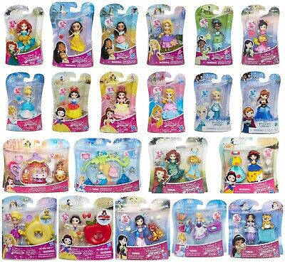 DISNEY PRINCESS LITTLE KINGDOM SNAP INS POCAHONTAS MERIDA BELLA RAPUNZEL MULAN  - Disney Princess Bella