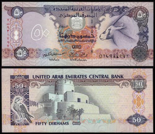 UNITED ARAB EMIRATES 50 DIRHAMS (P14b) 1996 UNC