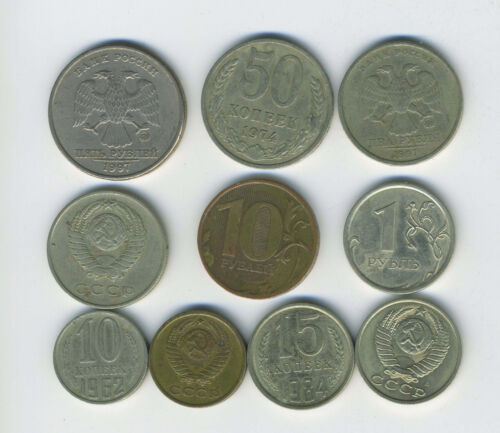 Russia & USSR - Lot of 10 different coins - Great Starter - Lot #RU26
