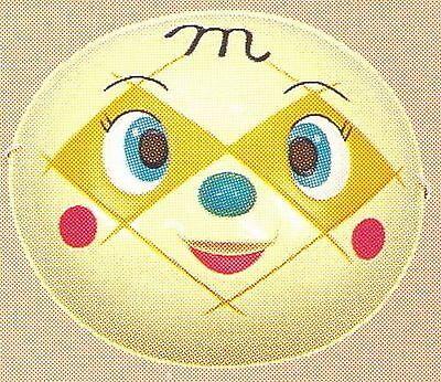 Japanese Omen Children Kids Halloween Face Mask Made in Japan #OM-21 - Halloween In Japanese