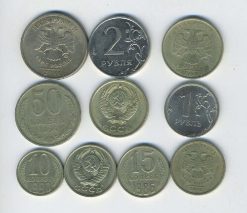 Russia & USSR - Lot of 10 different coins - Great Starter - Lot #RU25