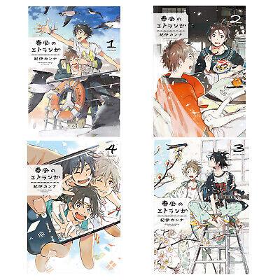 NEW Harukaze no Etranger Comic ACT 1-4 sets Kanna Kii Japan F/S BL Yaoi manga