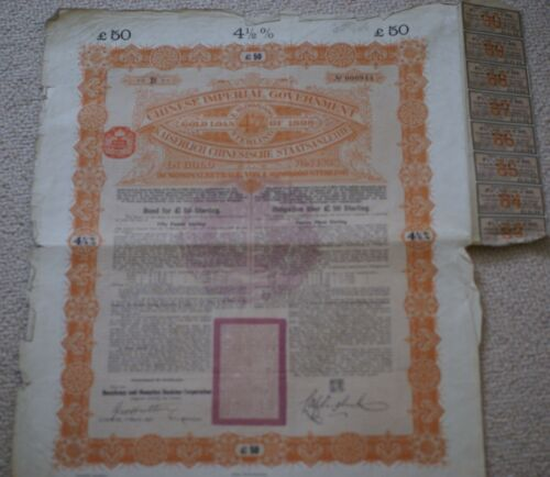 Rare 1898 Chinese Government £50 Gold Loan bond signed by Hongkong Shanghai Bank