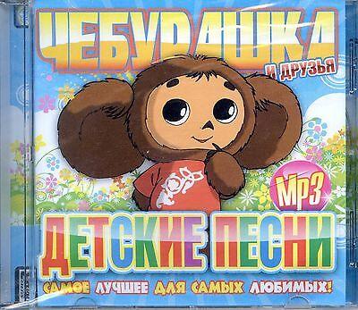 THE BEST 100 SONGS for CHILDREN /LUCHIE PESNI DLYA DETEY 200 SONGS