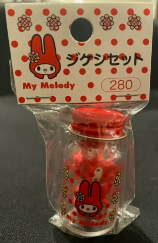 Vintage Sanrio My Melody Mini Erasers in a Covered Glass Bottle 1976, 1998- New