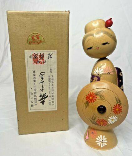 "Japan Wooden Kokeshi Geisha Doll Umbrella One Movable Arm Original Box 8"""