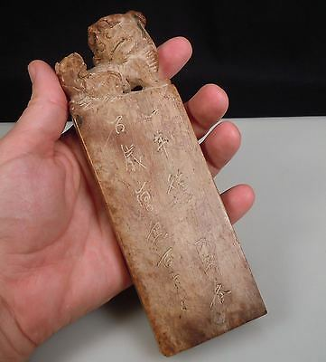 Antique Chinese Carved Soapstone Tablet Chop with Foo Dog