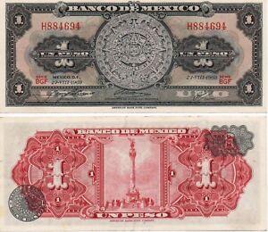 1965 Mexico Banknote 1 Peso AU UNC Paper Money Aztec Calendar Independence