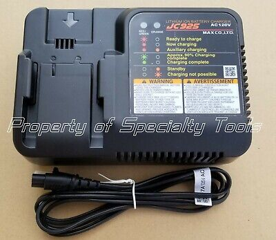 Max USA JC925 Battery Charger RB397 RB517 RB398 RB518 RB441T RB611T Rebar Tier - $179.00