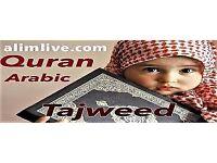 MALE & FEMALE ENGLISH SPEAKING QURAN TEACHERS♦️LEARN QURAN♦️TAJWEED ♦️ONLINE QURAN TUTORS FOR KIDS