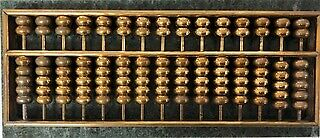 New Vintage Brass Abacus Mounted On Jade - In Original Gift Box