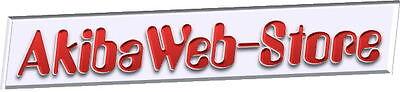 Akiba Web Store