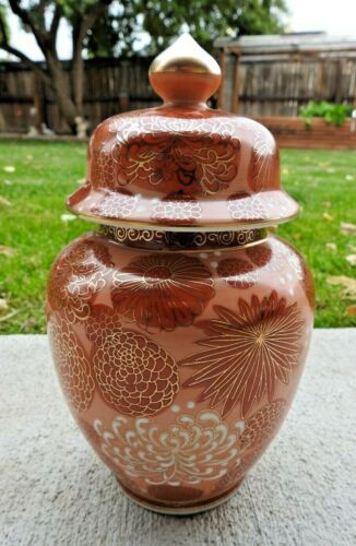 """Vintage Fine China  Ceramic Ginger Jar with Lid Rust Color  8"""" Tall"""