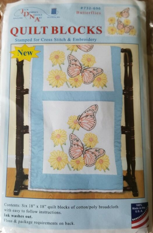 """New Stamped embroidery cross stitch quilt blocks 6-18"""" x 18"""
