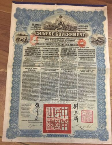 CHINA 1913 CHINESE GOVERNMENT 2045M  GOLD LOAN BOND # DEUTSCH-ASIATISCHE BANK