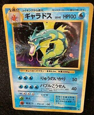 Gyarados Pokemon Card Base Set 130 Rare F/S Nintendo 1996 From Japan Japanese
