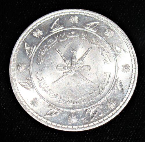 MUSCAT & OMAN: 1958(AH1378) 1 Saidi Rial Silver Crown Coin. Choice BU.