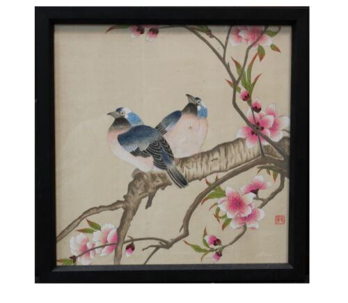 A Framed Chinese Painting