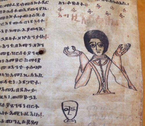 Antique Ethiopian Coptic Christian Manuscript Hand Written Vellum Bible Codex 18