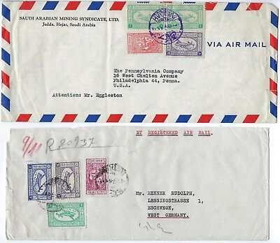 SAUDI ARABIA 1950s COLLECTION OF 5 DIFFERENT EARLY JEDDAH CANCELS ON AIR MAIL CO
