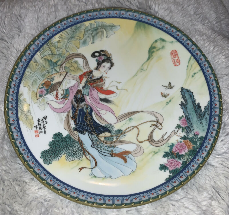 CHINESE, Imperial Jingdezhen Porcelain Plate 1985 ~8.5