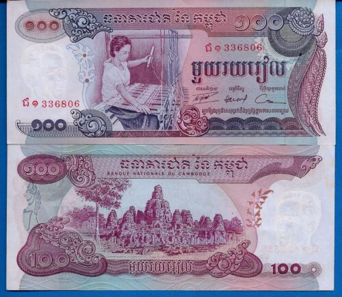 Cambodia P-15 100 Riel ND Issue 1973 Uncirculated Banknote