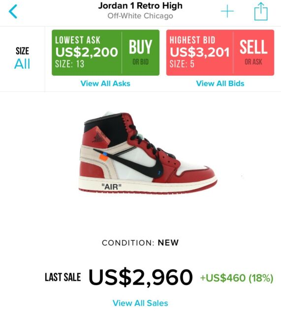 348e2c6a08b5 Nike Air Jordan 1 off-white Chicago the ten shoe (like real)