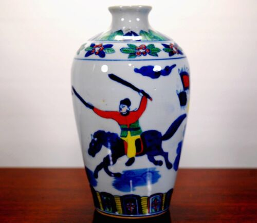 Chinese Porcelain Vase Six Character Blue Mark Old Asian Estate Art