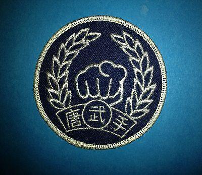Taekwondo Tae Kwon Do Tang Soo Do MMA Martial Arts TKD Uniform Gi Patch 102