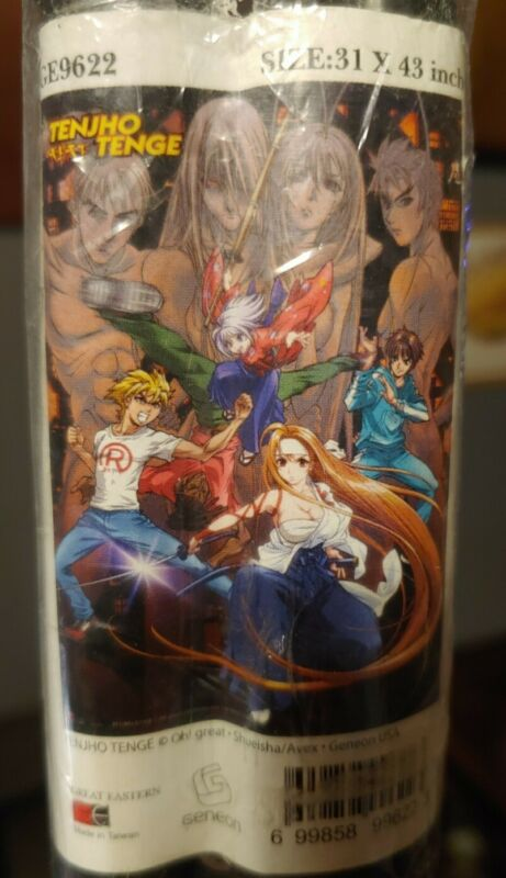 Tenjho Tenge Manga Fabric Wall Scroll Poster 31 x 43 inches