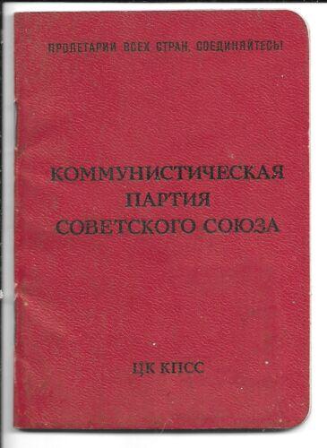 USSR/RUSSIA COLD WAR ERA COMMUNIST PARTY MEMBERSHIP I.D. BOOK (CNS 2283)