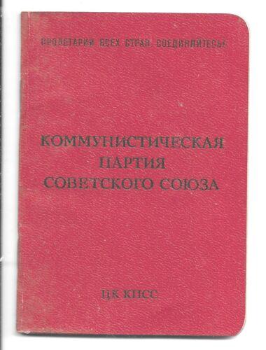 USSR/RUSSIA COLD WAR ERA COMMUNIST PARTY MEMBERSHIP I.D. BOOK (CNS 2281)