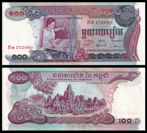CAMBODIA 100 RIELS 1972 P 15 UNC  BIG NOTES Silk Weaving & Bayon Temple