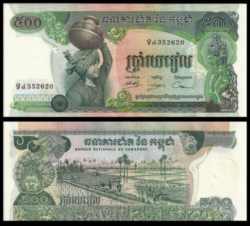 CAMBODIA 500 RIELS 1973-75 P 16 UNC  BIG NOTES Rice Fields